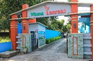 蘭拉基威斯瑪飯店
