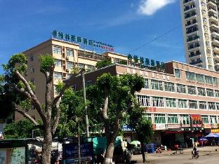格林豪泰海口龍華區金牛路商務酒店