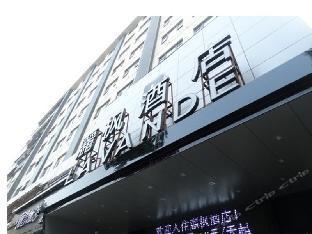 Lavande Hotel Zhanjiang Guomao