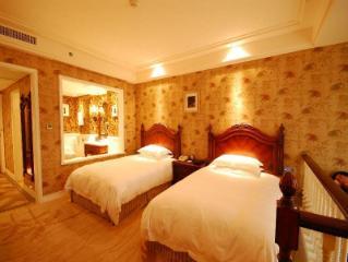 Hangzhou The First World Hotel