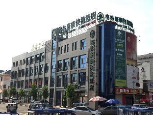 GreenTree Inn HeBei QinHuangDao ChangLi County MinSheng Road Walking Street Express Hotel