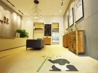Chengdu Bepergian Dengan Hotel