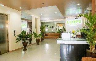 레오페 호텔 카가얀
