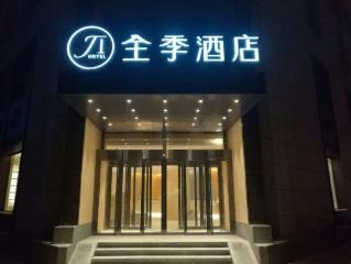 JI Hotel Tianjin Huayuan