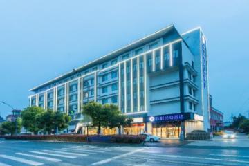 Hanting Premium Hotel Hangzhou Xiaoshan International Airport