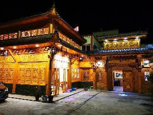 Jiuzhaigou Xin Tao Ge Tibetan Inn