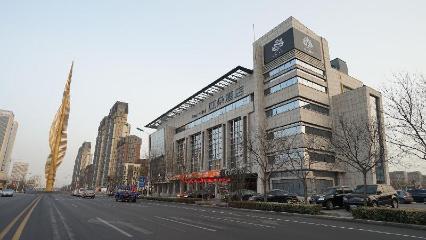 Atour Hotel Tianjin Binhai The Second Street