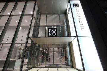 KOKO HOTEL Ginza 1-bolig