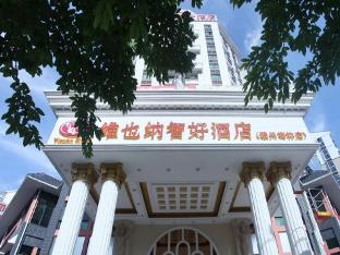 Vienna Classic Hotel Ganzhou Meilin