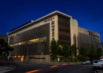OHYA Boutique Motel-Lin-Kou Branch