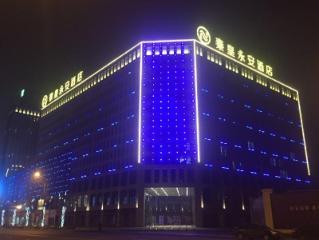 Hotel Chengdu qinhuang yongan