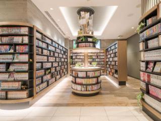 Quintessa Hotel Osaka Shinsaibashi Tegneserie og bøger