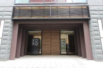 فندق كوكو تسوكيجي جينزا