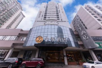 Ji Hotel Hangzhou Chaowang Road