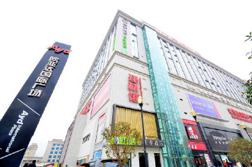 Hi Inn Wuhan Hankou Railway Station Plaza