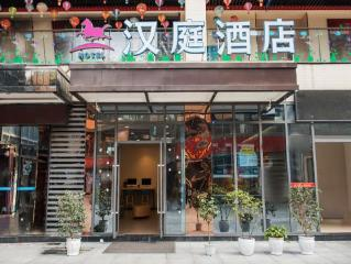 Stasiun Kereta Api Hanting Hotel Chengdu Timur