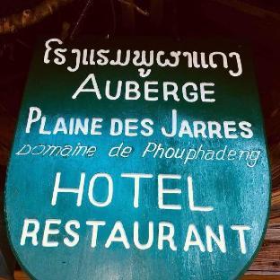 阿德拉披甲鳳翔飯店