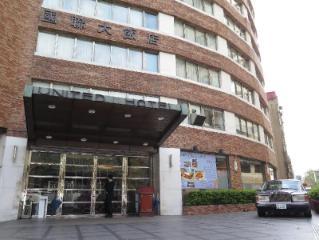 Ξενοδοχείο United