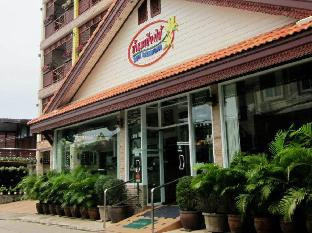 반 라비앙마이 호텔
