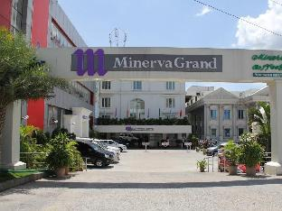 米納瓦大飯店