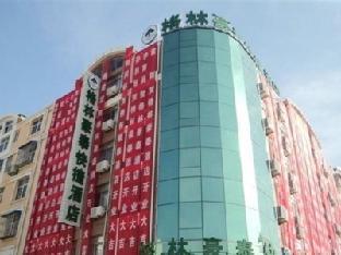 GreenTree Inn Jiangsu Lianyungang Guanyun Wenzhou Shangmaocheng Express Hotel
