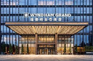 Wyndham Grand Maoming