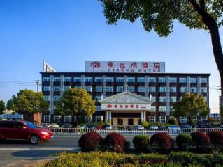 Vienna Hotel Hangzhou Xiaoshan Airport