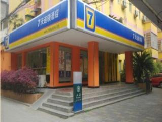 7 Days Inn - Menara TV Chengdu Cabang Jalan Yushuang