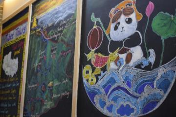 Penginapan taman Xishu