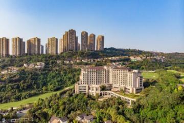 Crowne Plaza Chongqing New North Zone