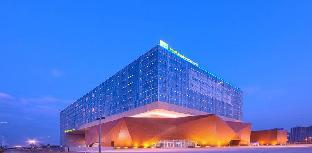 Holiday Inn Express Handan East, an IHG Hotel
