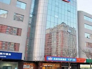 Hanting Hotel Wang Ti Ding