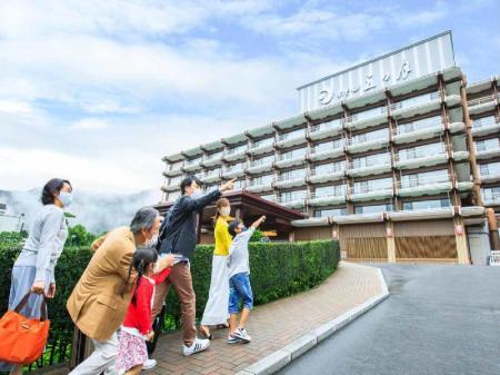 日光きぬ川ホテル三日月