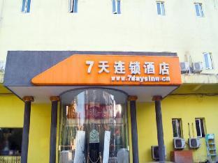 7Days Inn Taiyuan East Binhe Road Branch