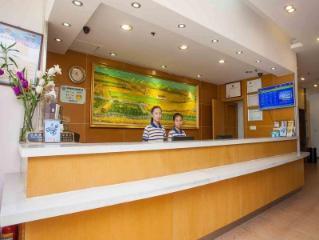 7 Days Inn Tianjin Jie Yuan West Street Railway Station