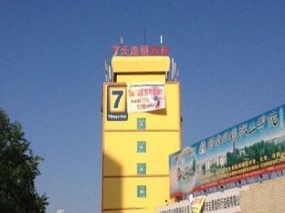 7天連鎖酒店常德橋南大市場店