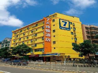 7 Days Inn Ganzhou Wen Ming Avenue Branch