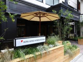 Ξενοδοχείο Wing International Kourakuen