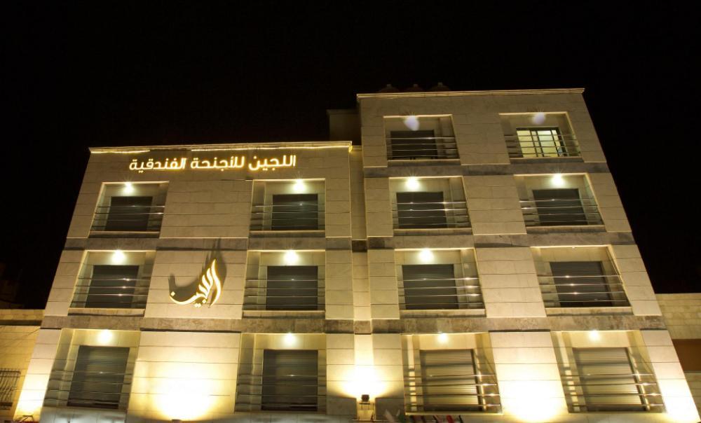 Hotel AL LUJAIN HOTEL SUITES
