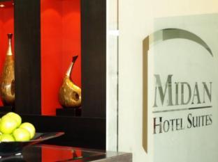 /midan-hotel-suites/hotel/muscat-om.html?asq=jGXBHFvRg5Z51Emf%2fbXG4w%3d%3d