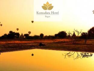 /kumudara-hotel-pagoda-view/hotel/bagan-mm.html?asq=jGXBHFvRg5Z51Emf%2fbXG4w%3d%3d