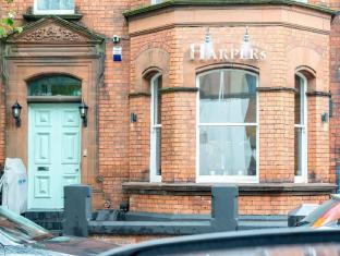Harpers Boutique Bed and Breakfast