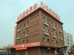 /7-days-premium-yangzhou-shou-xi-lake-branch/hotel/yangzhou-cn.html?asq=jGXBHFvRg5Z51Emf%2fbXG4w%3d%3d