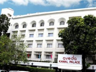 Aveda Hotel Kamal