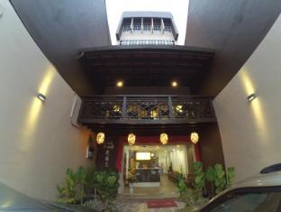 /link-hotel/hotel/penang-my.html?asq=jGXBHFvRg5Z51Emf%2fbXG4w%3d%3d