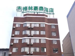 /green-tree-inn-hengyang-railway-station-guangxi-road-express-hotel/hotel/hengyang-cn.html?asq=jGXBHFvRg5Z51Emf%2fbXG4w%3d%3d