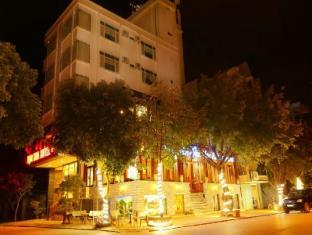 /van-hoa-ninh-binh-hotel/hotel/ninh-binh-vn.html?asq=jGXBHFvRg5Z51Emf%2fbXG4w%3d%3d
