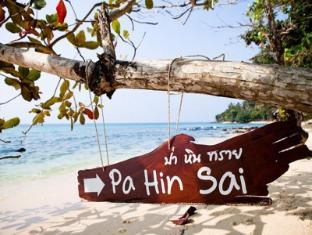/th-th/pa-hin-sai-resort-kohkood/hotel/koh-kood-th.html?asq=TSGbBjaHsecpjMr%2fYMXLPcKJQ38fcGfCGq8dlVHM674%3d