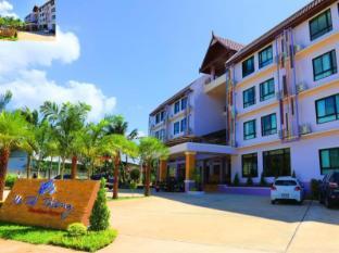 Na Tubthieng Boutique Resort Trang