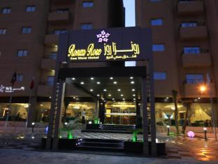 /ronza-rose-sea-view-hotel/hotel/al-khobar-sa.html?asq=jGXBHFvRg5Z51Emf%2fbXG4w%3d%3d
